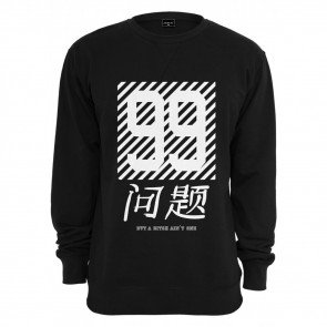 URBAN CLASSICS CHINESE PROBLEMS BLACK